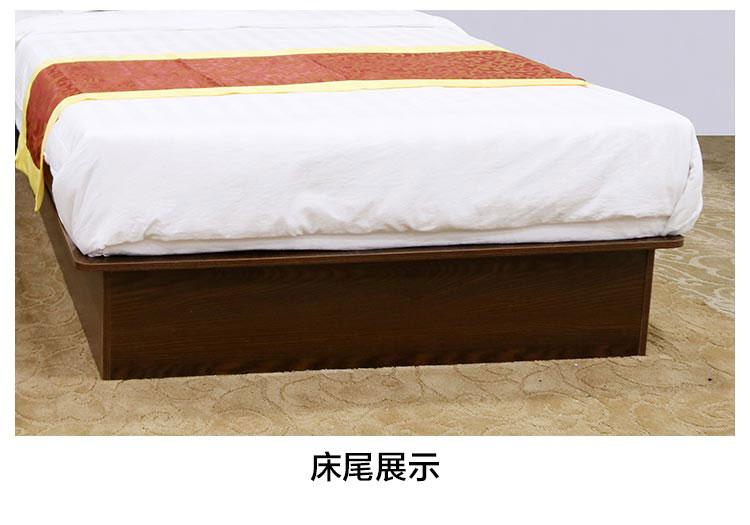 梦达宾馆床尾图片