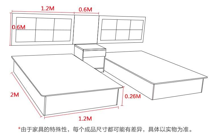 梦达宾馆床尺寸示意图