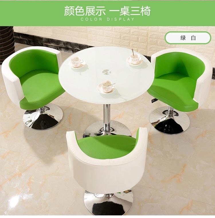 绿白色售楼中心桌椅图片