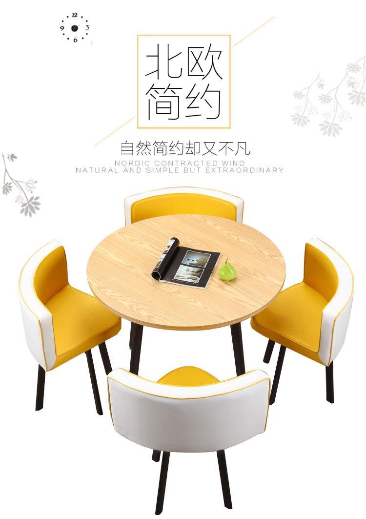 售房部洽谈桌椅组合设计效果图