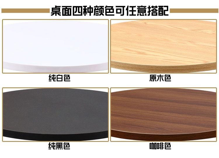 售房部洽谈桌椅组合,四色桌面可选