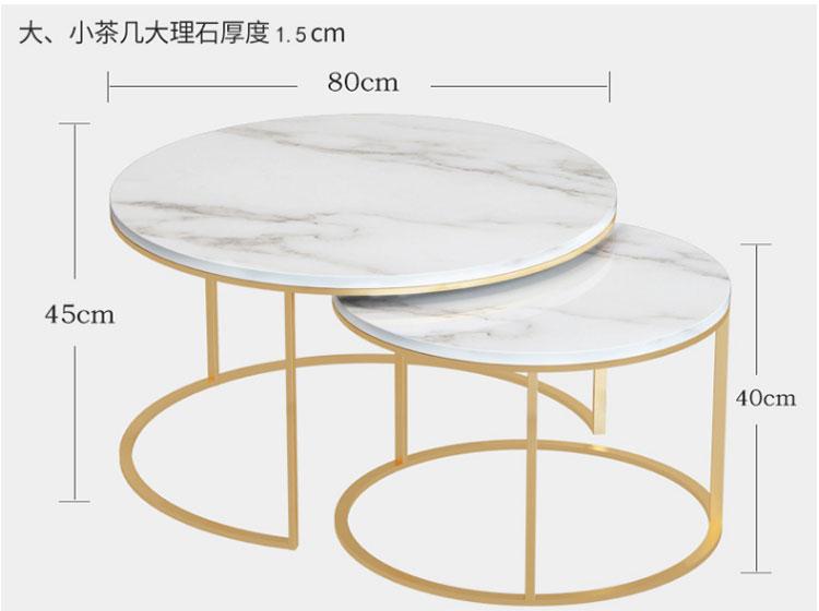 美容院专用沙发配套茶几尺寸示意图