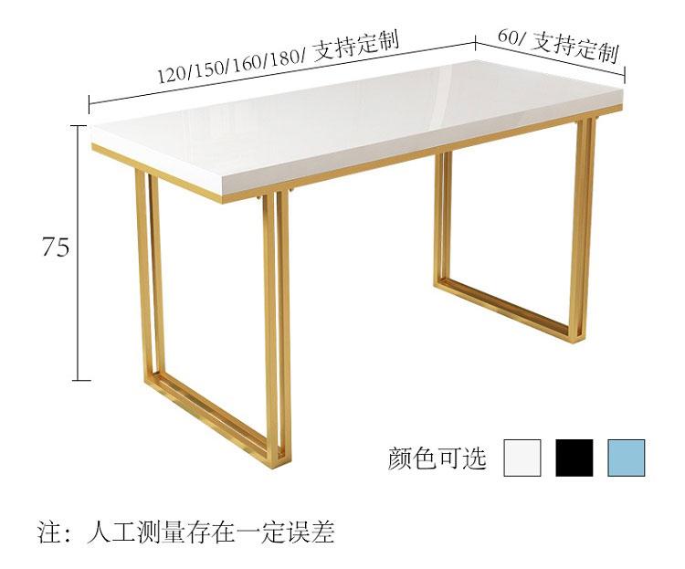 北欧公寓书桌尺寸示意图