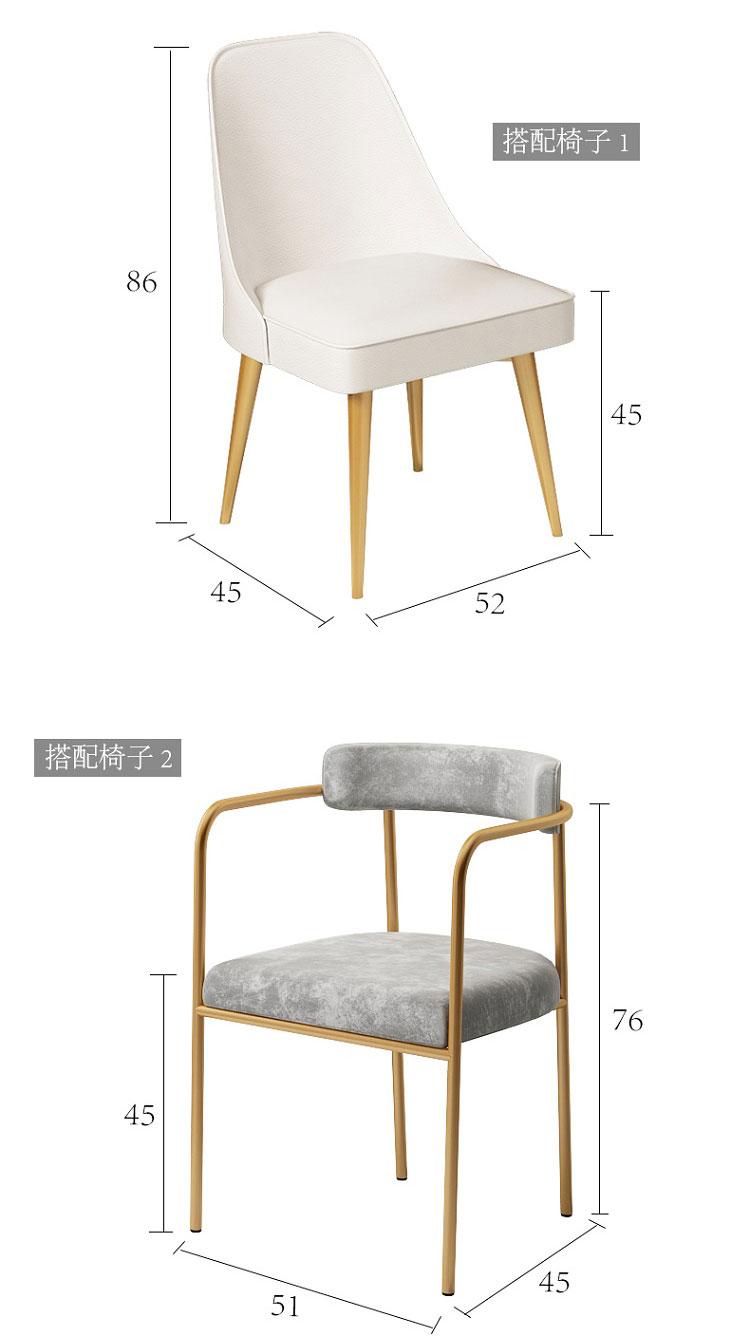 北欧公寓书桌配套椅子尺寸示意图