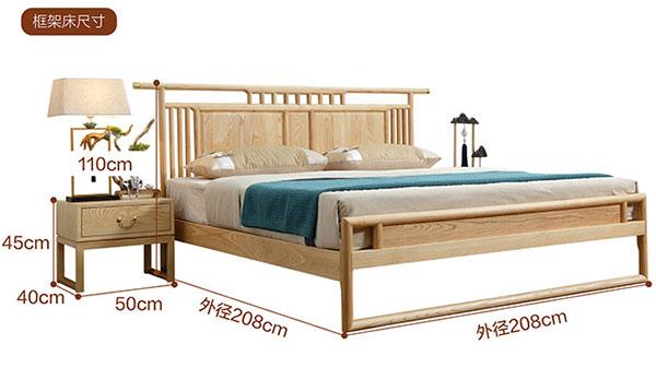酒店用床尺寸示意图