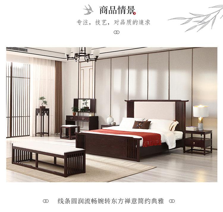 酒店的床装修效果图