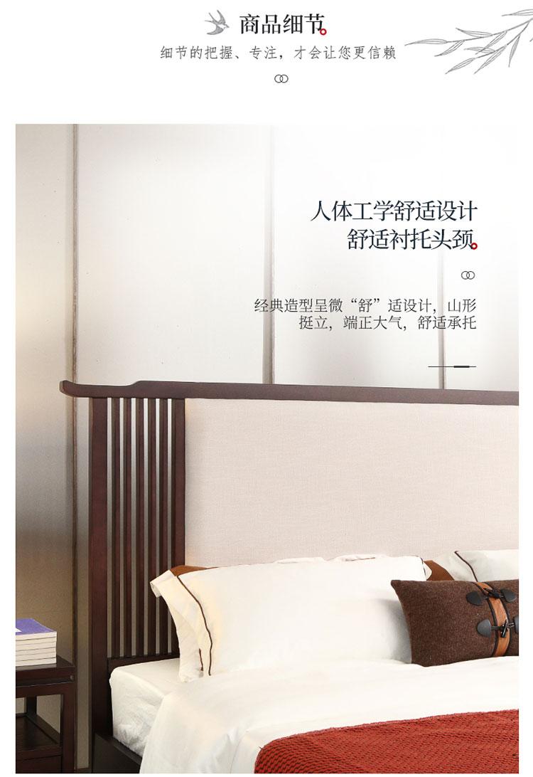 酒店的床床头图片
