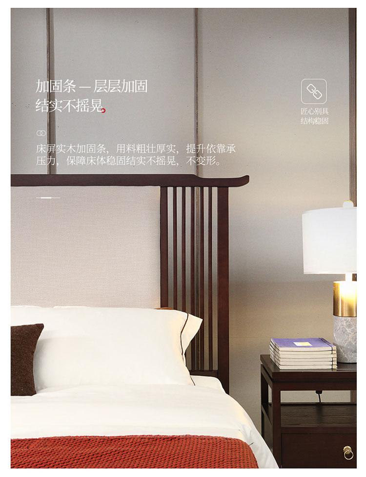 酒店的床实木床屏