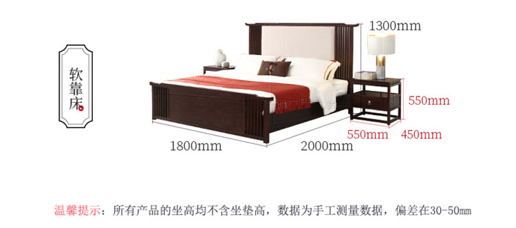 酒店的床尺寸示意图