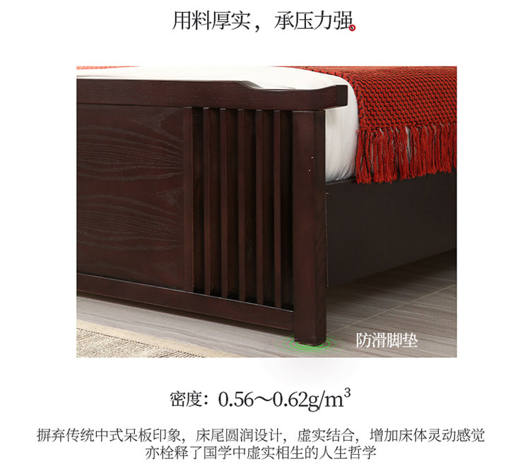 酒店的床纯实木厚实床体