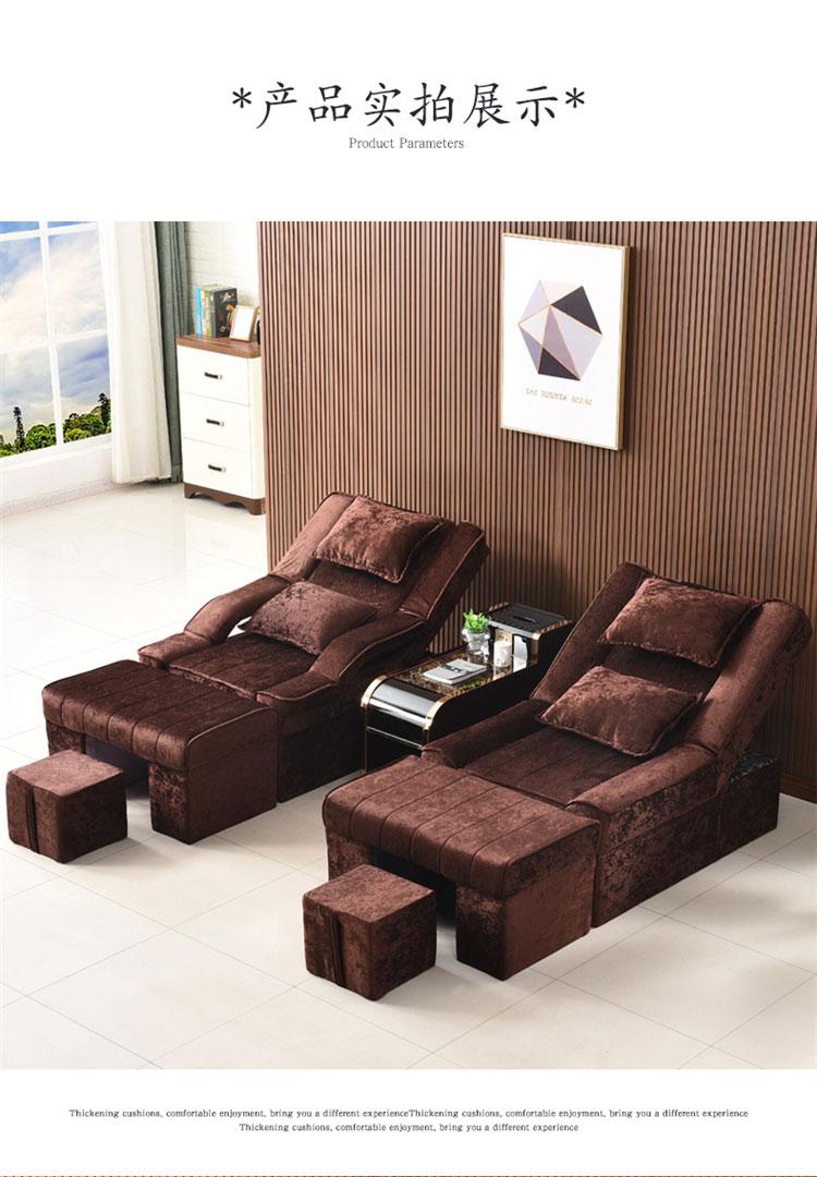 梦达足浴专用沙发产品实拍图