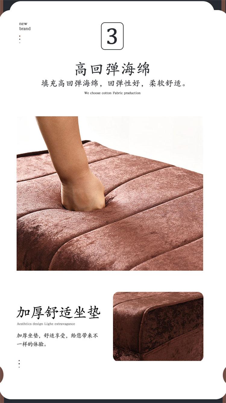 足浴专用沙发坐垫详情图
