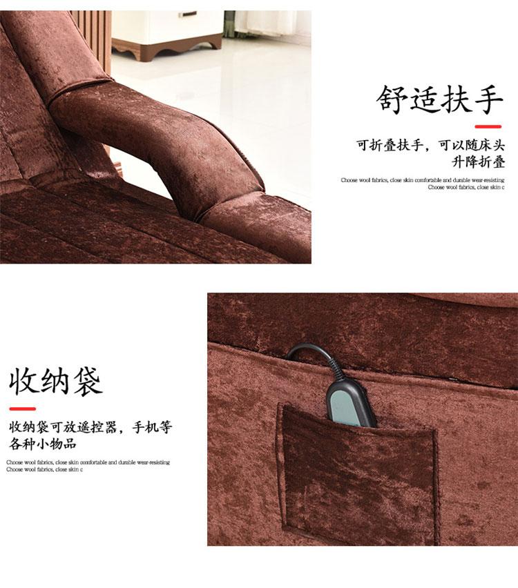 足浴专用沙发扶手图片
