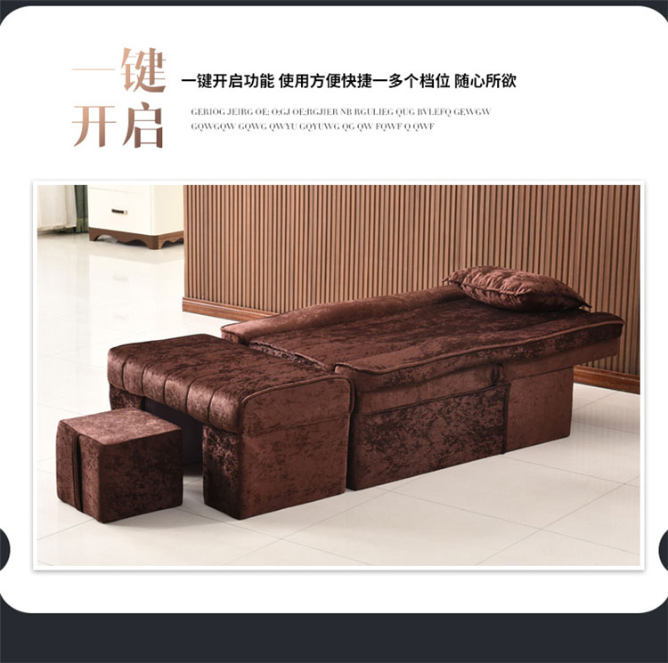 足浴专用沙发装修效果图