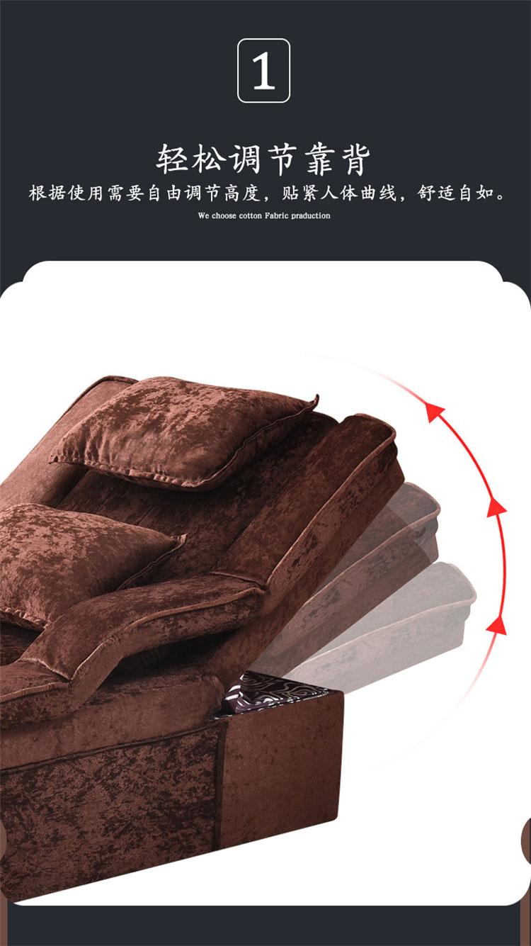 足浴专用沙发可调节靠背图片