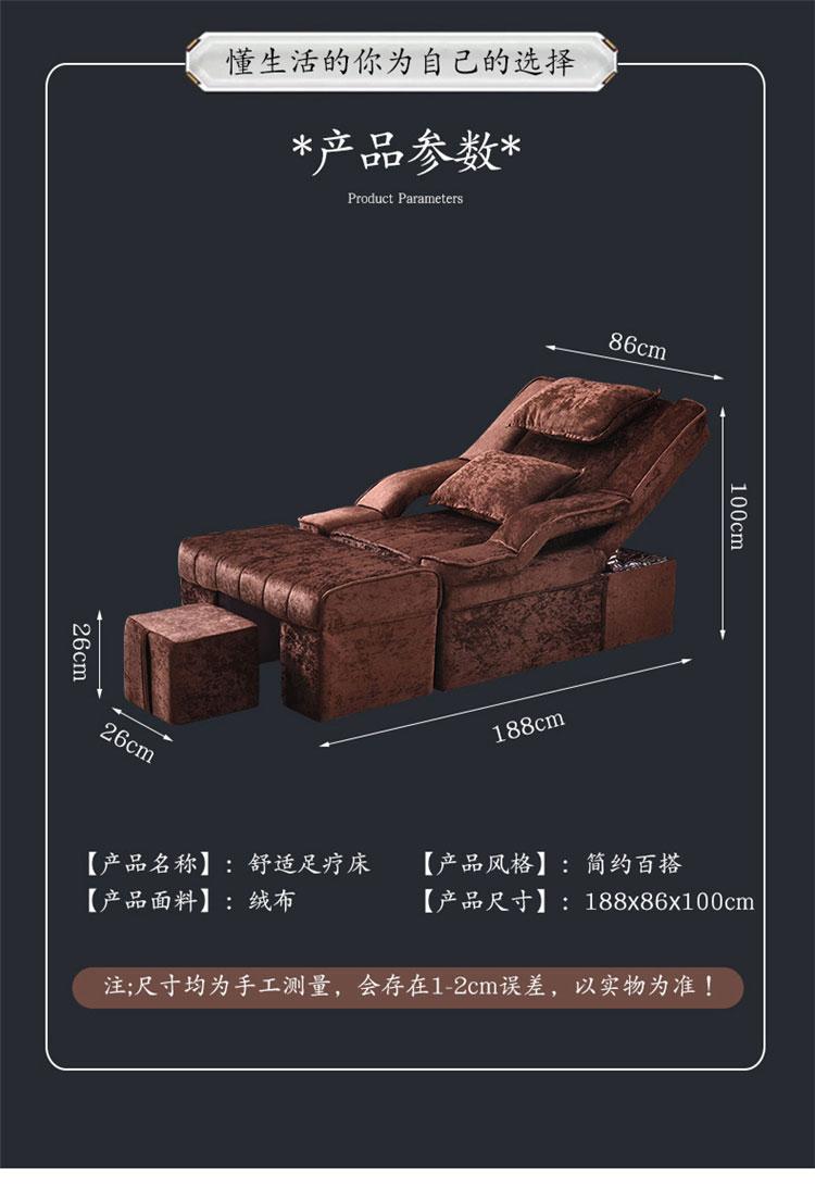 足浴专用沙发尺寸示意图