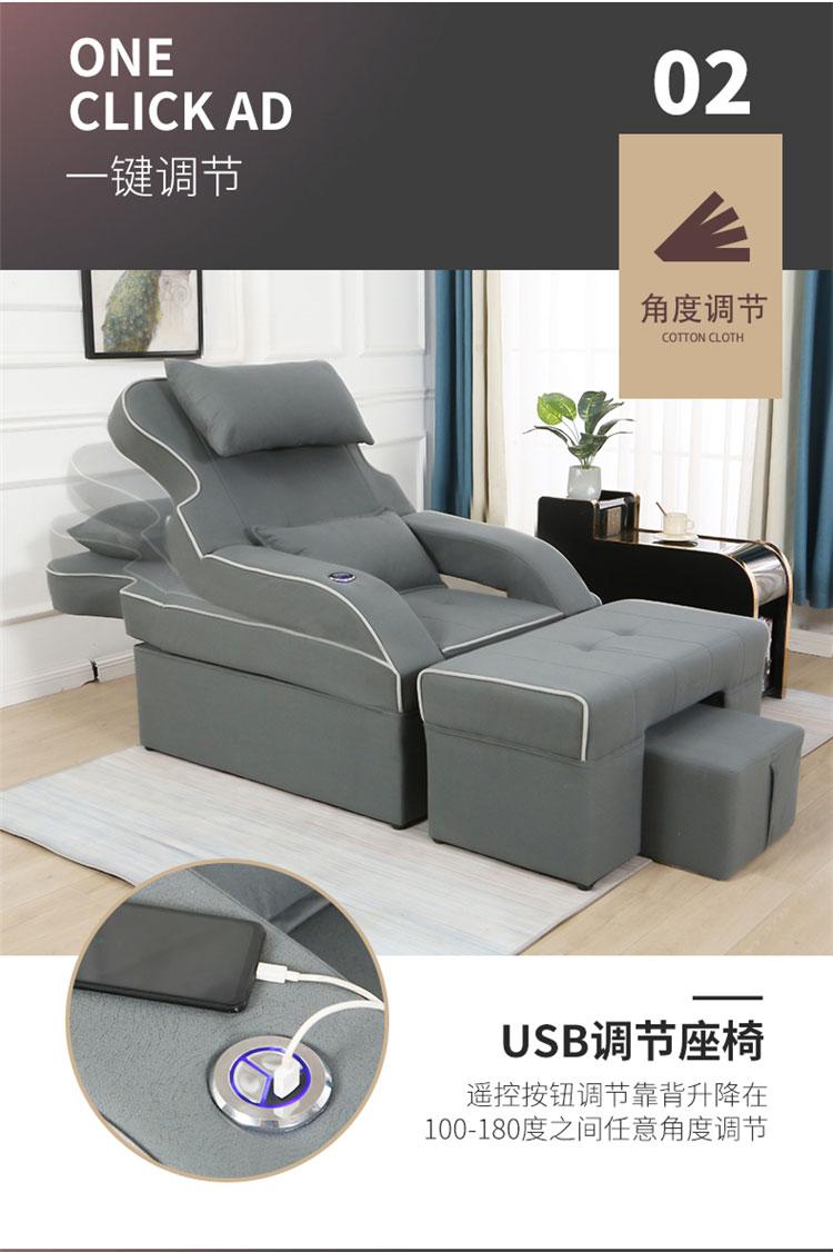 洗脚沙发可躺椅usb插口设计图示