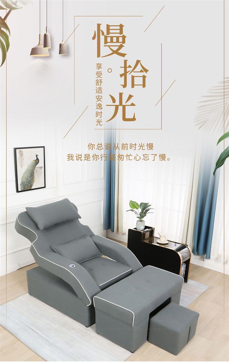 洗脚沙发可躺椅装修效果图