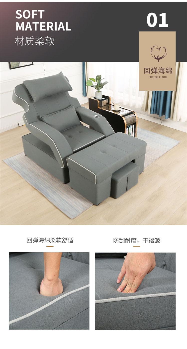 洗脚沙发可躺椅内填海绵说明