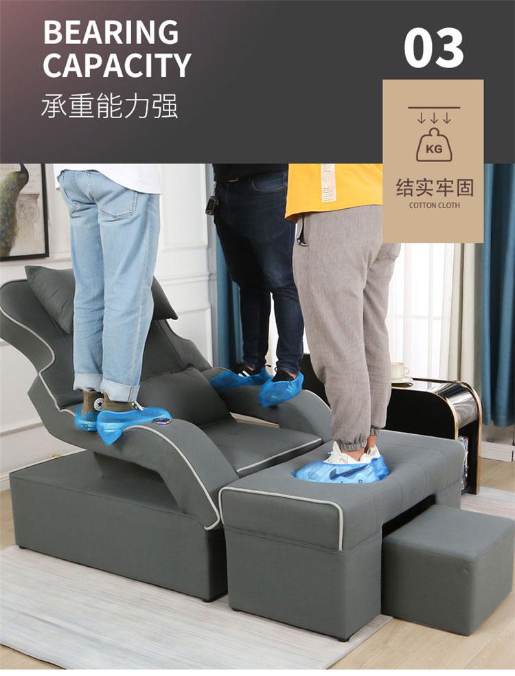 洗脚沙发可躺椅承重性能测试图