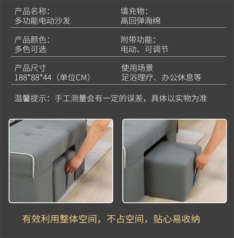 洗脚沙发可躺椅产品参数图片