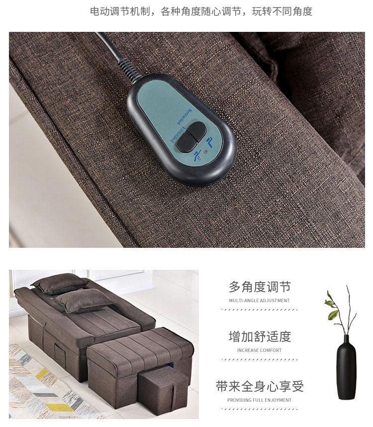 梦达电动足浴沙发床采用电动设计