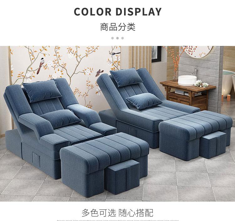 蓝色电动足浴沙发床图片