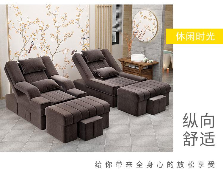 咖啡色电动足浴沙发床图片