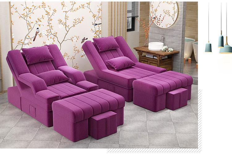 紫色电动足浴沙发床图片