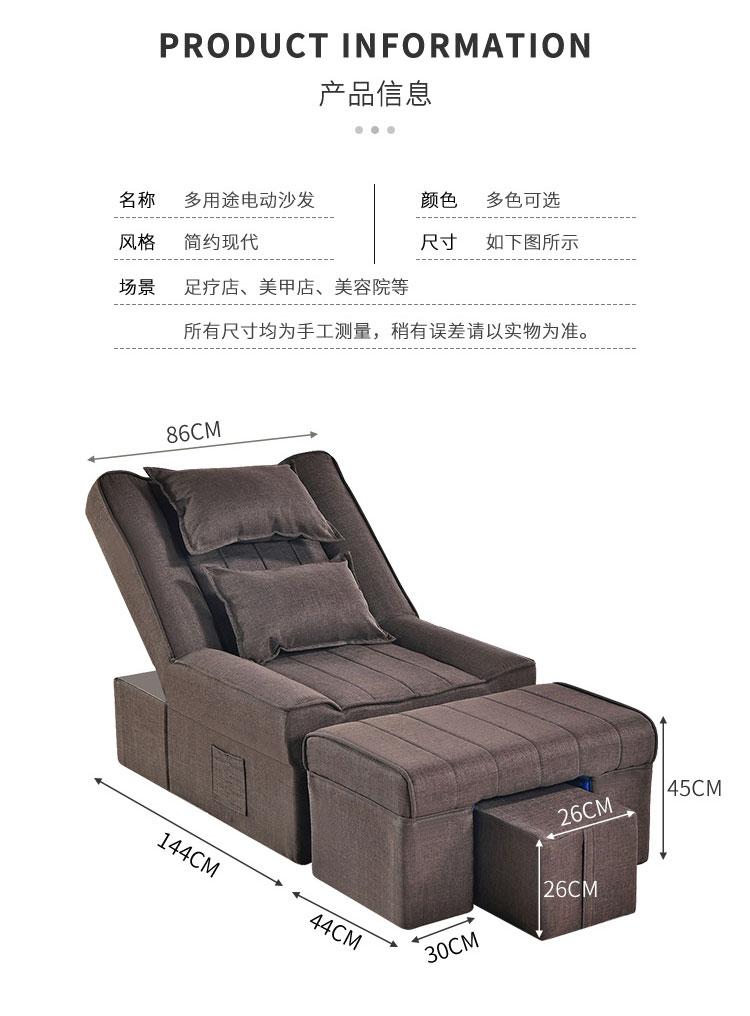 梦达电动足浴沙发床尺寸示意图