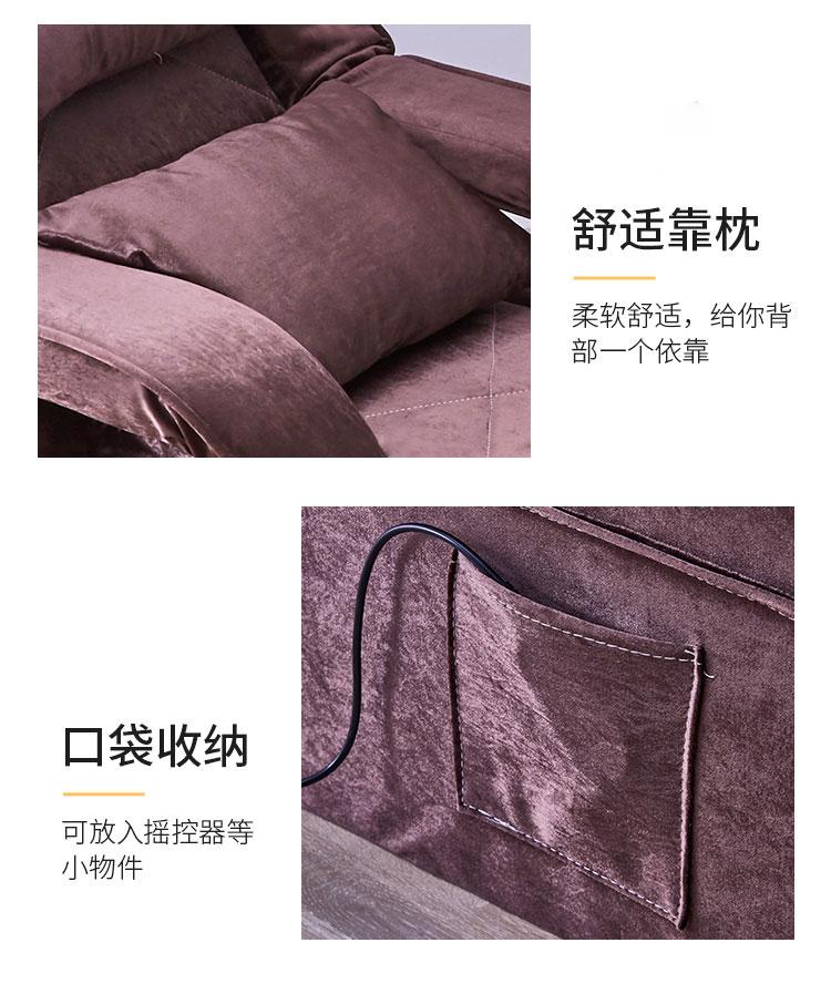 足疗沙发腰部图片