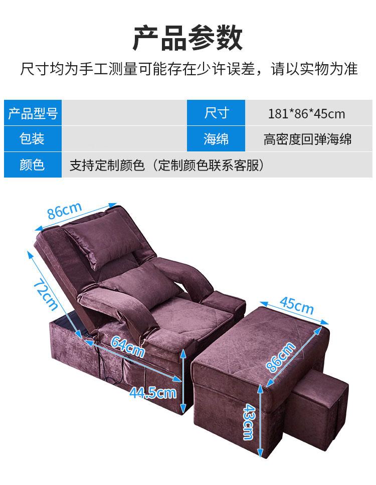 足疗沙发尺寸示意图