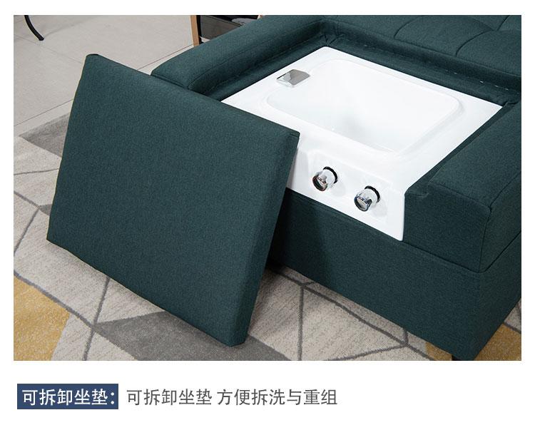 电动足浴沙发可拆卸坐垫图片