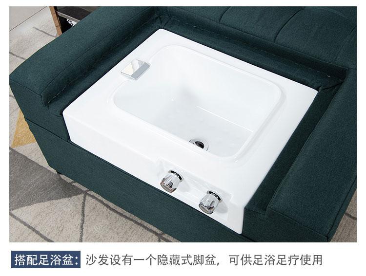 电动足浴沙发隐藏式脚盆图片