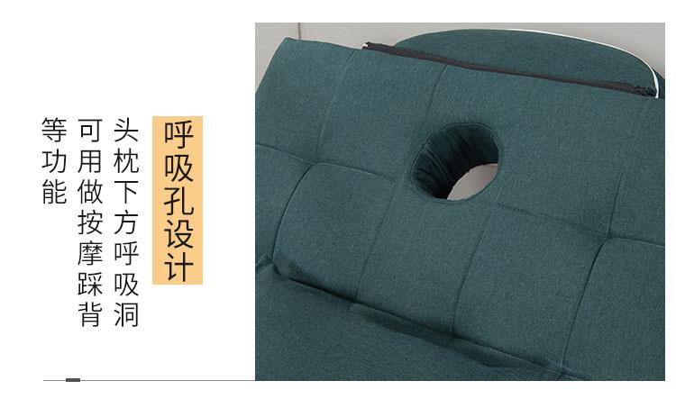 电动足浴沙发呼吸孔设计图
