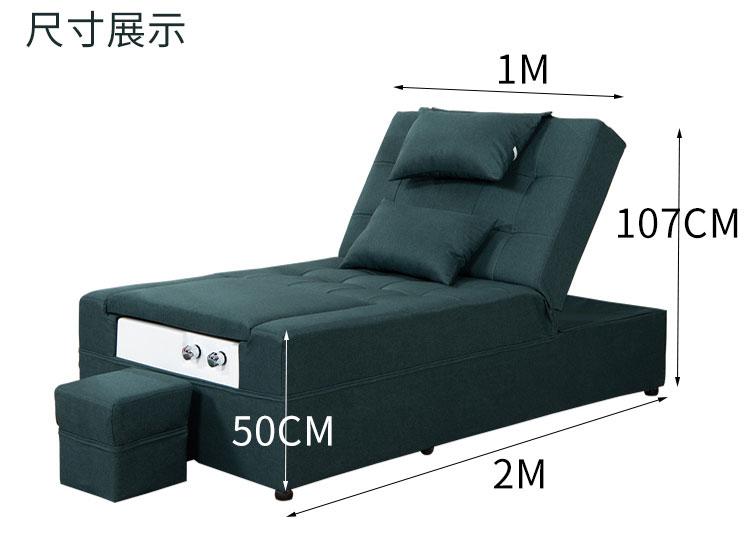 电动足浴沙发尺寸示意图