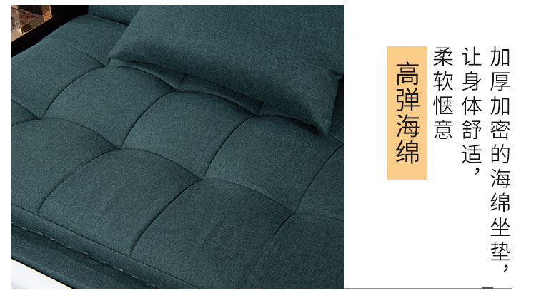 电动足浴沙发舒适靠垫图片