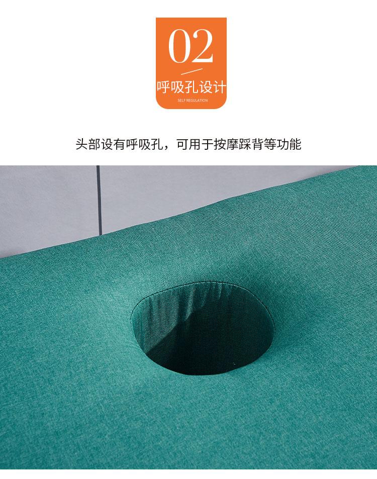 足疗沙发床呼吸孔设计图片