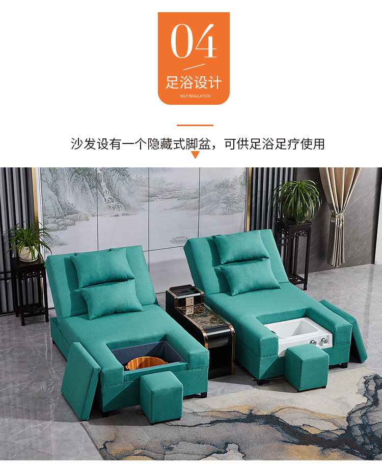 足疗沙发床脚盆图片