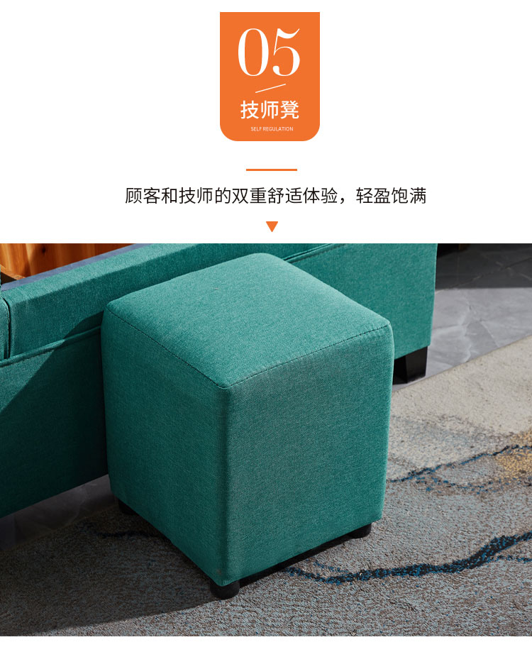 足疗沙发床技师凳图片