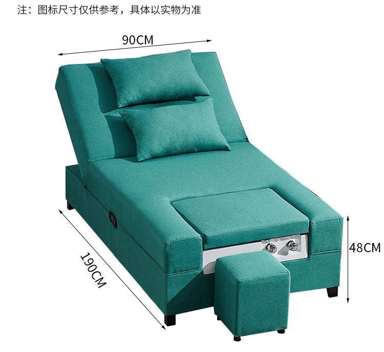 足疗沙发床尺寸示意图