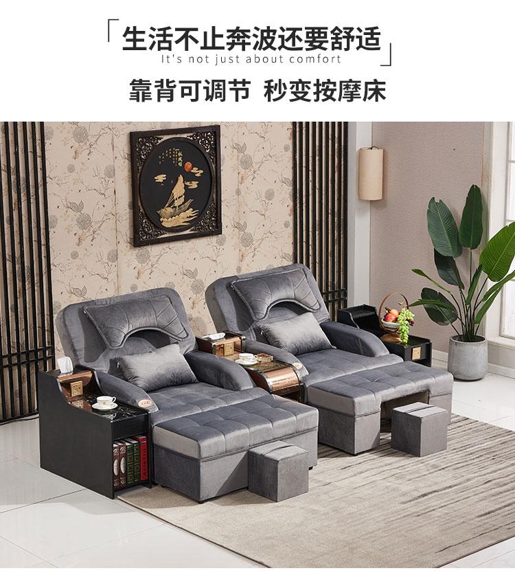 足疗沙发椅装修效果图