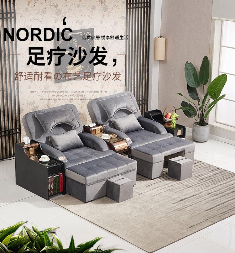 足疗沙发椅设计效果图