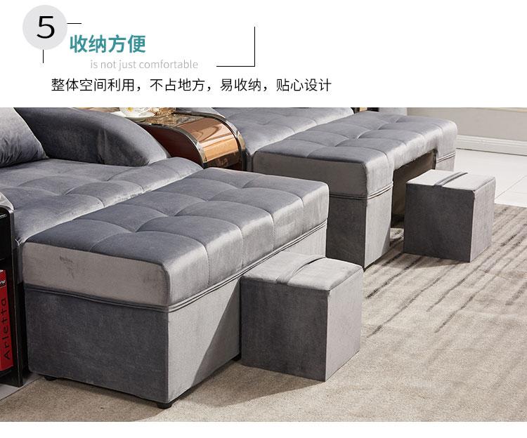 足疗沙发椅技师凳图片