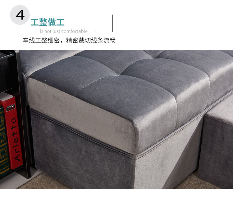 足疗沙发椅工艺展示图
