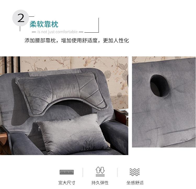 足疗沙发椅靠枕图片