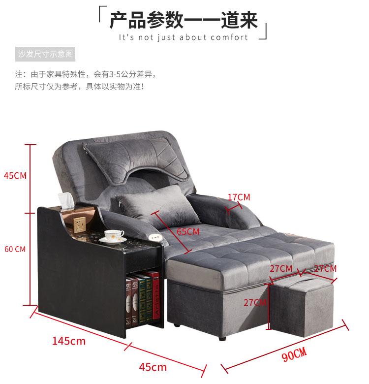 足疗沙发椅尺寸示意图