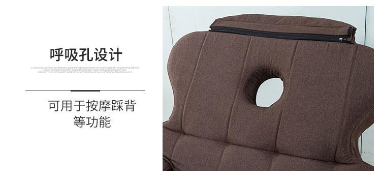 电动足疗沙发呼吸孔图片