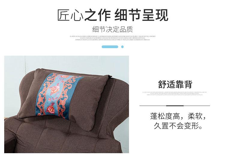 电动足疗沙发靠背图片