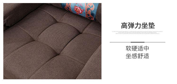 电动足疗沙发坐垫图片
